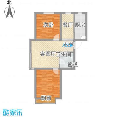 南奥国际87.80㎡南奥国际户型图户型图2室2厅1卫户型2室2厅1卫