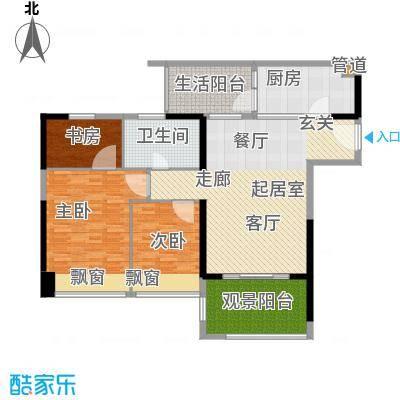 金成翠榕苑140.00㎡金成翠榕苑2室户型2室
