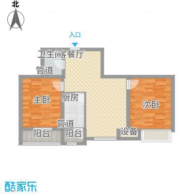 南奥国际82.50㎡南奥国际户型图户型图2室2厅1卫户型2室2厅1卫
