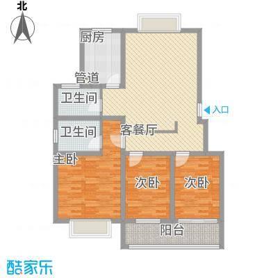 滨河星都128.26㎡滨河星都户型图128.259平三室3室2厅2卫户型3室2厅2卫
