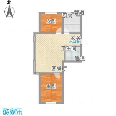 南奥国际87.40㎡南奥国际户型图户型图2室2厅1卫户型2室2厅1卫