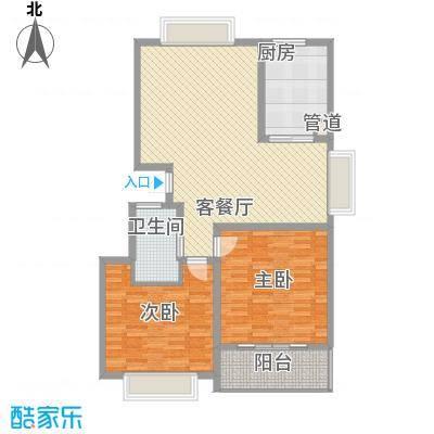 滨河星都103.53㎡滨河星都户型图103.532平米2室2厅1卫户型2室2厅1卫