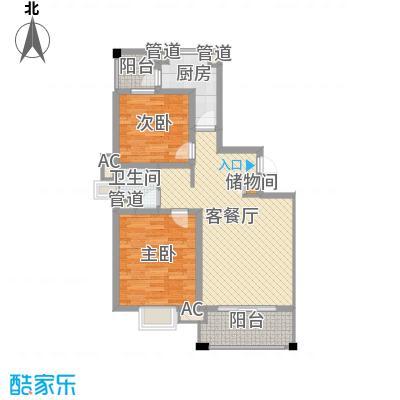 大上海紫金城100.42㎡大上海紫金城户型图户型图2E2室2厅1卫1厨户型2室2厅1卫1厨