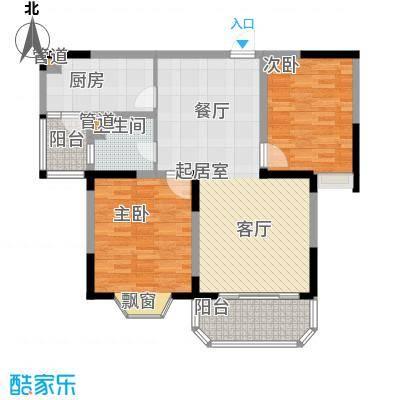 新地国际公寓御景93.00㎡新地国际公寓御景户型图户型图2室2厅1卫1厨户型2室2厅1卫1厨