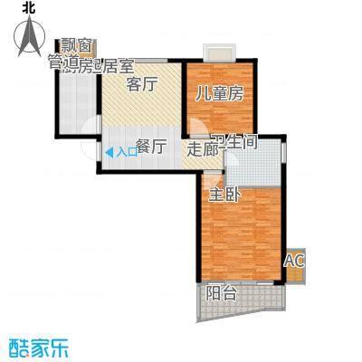 新地国际公寓御景116.00㎡新地国际公寓御景户型图户型图2室1厅1卫1厨户型2室1厅1卫1厨