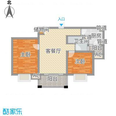大上海紫金城97.29㎡大上海紫金城户型图户型图12B2室2厅1卫1厨户型2室2厅1卫1厨