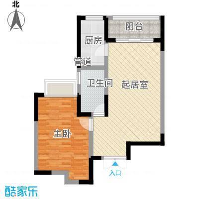 宜景康源86.00㎡宜景康源2室户型2室