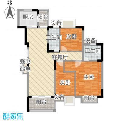 东泰花园嘉华苑110.00㎡东泰花园嘉华苑3室户型3室