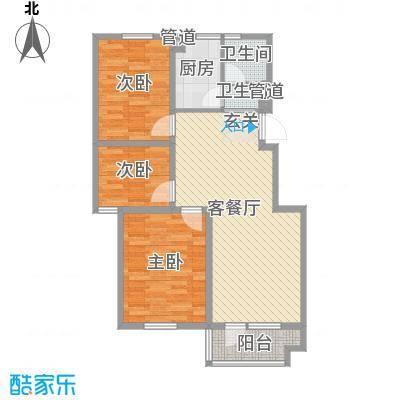 中和嘉园中和嘉园户型图122室2厅1卫1厨户型2室2厅1卫1厨
