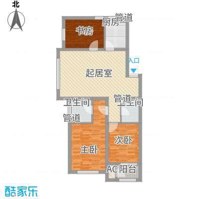 东远国际花园113.00㎡东远国际花园户型图A户型3室2厅2卫户型3室2厅2卫