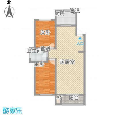 东远国际花园106.00㎡东远国际花园户型图G户型2室2厅1卫户型2室2厅1卫
