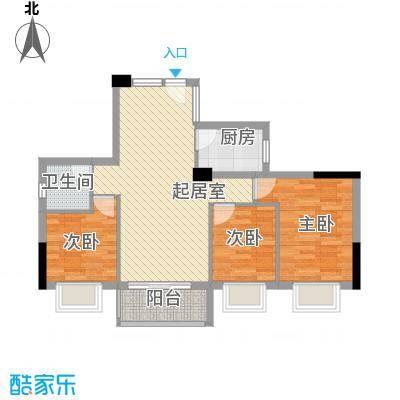 美景阁美景阁3室户型3室