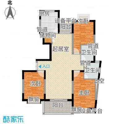 南方城139.90㎡上海南方城三期户型10室