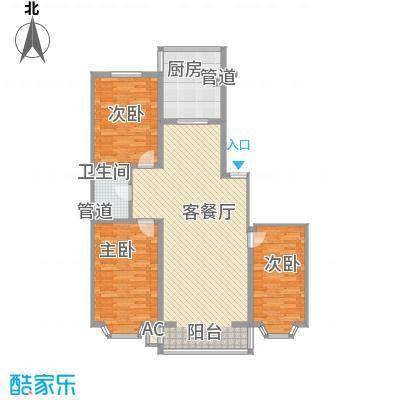 武功山小区155.00㎡武功山小区3室户型3室