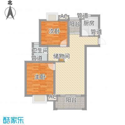 大上海紫金城97.09㎡大上海紫金城户型图户型图2C2室2厅1卫1厨户型2室2厅1卫1厨