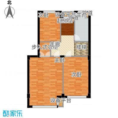 圣罗伦斯98.00㎡圣罗伦斯户型图G户型2层3室2厅2卫户型3室2厅2卫