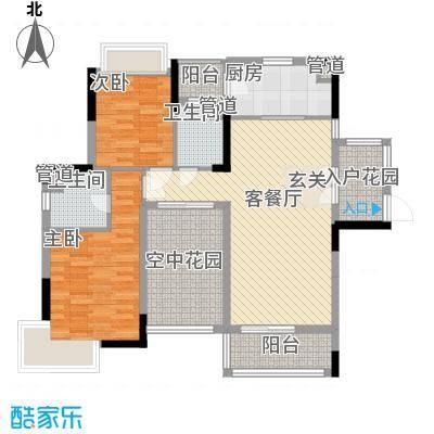 富恒浅水湾108.67㎡富恒浅水湾户型图11-13、15栋3-18层01户型3室2厅2卫1厨户型3室2厅2卫1厨