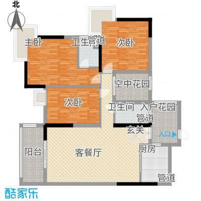 富恒浅水湾139.00㎡富恒浅水湾户型图19栋2-26层04户型3室2厅2卫1厨户型3室2厅2卫1厨