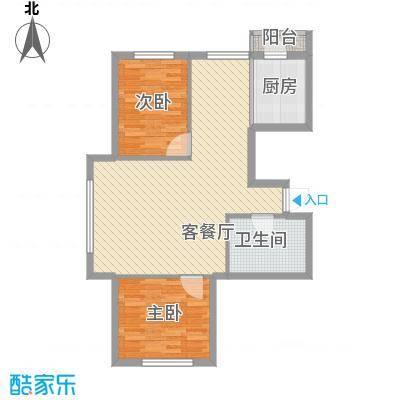 新华壹品新华壹品户型图2室2厅1卫户型10室