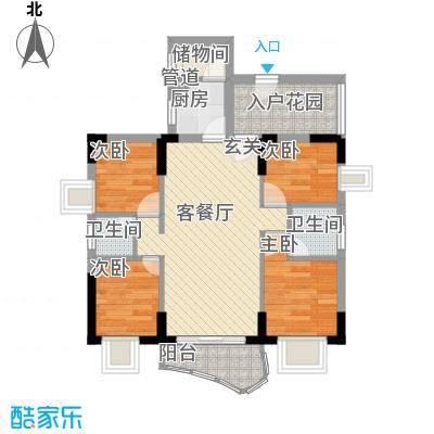 东泰花园荣华苑75.00㎡东泰花园荣华苑4室户型4室