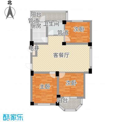 中信润泽园中信润泽园户型图2号楼B1户型3室2厅1卫1厨户型3室2厅1卫1厨