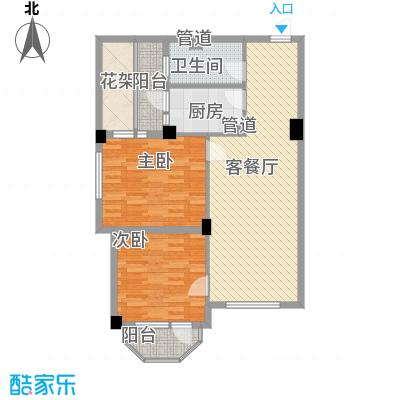中信润泽园90.00㎡中信润泽园户型图6号楼D户型2室2厅1卫1厨户型2室2厅1卫1厨