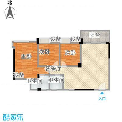 中央华庭132.83㎡中央华庭户型10室
