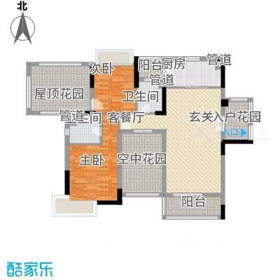 富恒浅水湾103.71㎡富恒浅水湾户型图11-13、15栋2层01户型3室2厅2卫1厨户型3室2厅2卫1厨