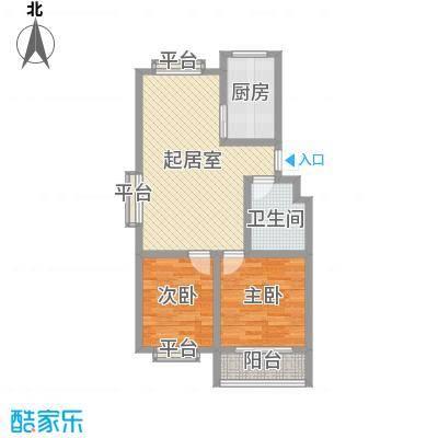 北徐花园84.52㎡北徐花园户型图两室两厅一卫2室2厅1卫户型2室2厅1卫