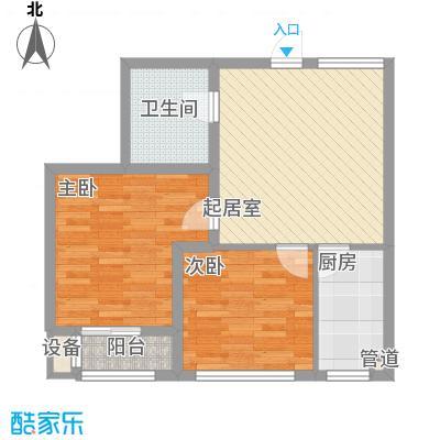 SR国际新城三期78.00㎡SR国际新城三期2室户型2室