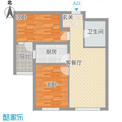 河畔新城五期79.00㎡河畔新城五期2室户型2室