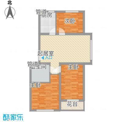 假日名居88.62㎡假日名居户型图H1户型图3室2厅1卫户型3室2厅1卫