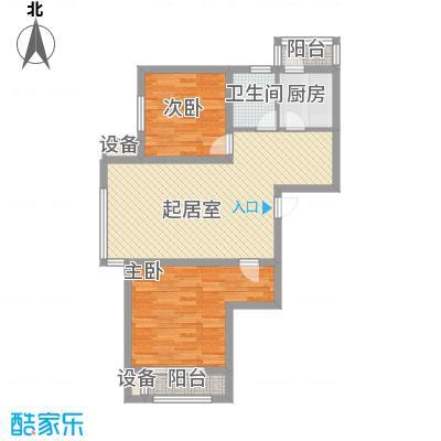 SR国际新城三期106.00㎡SR国际新城三期2室户型2室