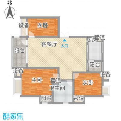东兴花园92.00㎡东兴花园3室户型3室