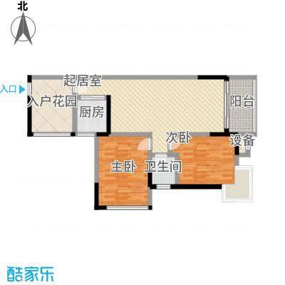 东兴花园84.00㎡东兴花园3室户型3室