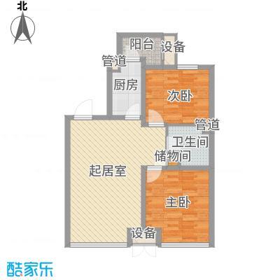 金地滨河国际社区97.00㎡金地滨河国际社区2室户型2室