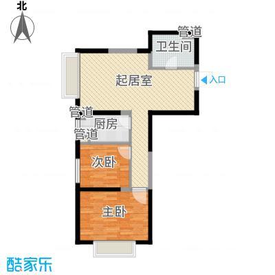 金地滨河国际社区84.00㎡金地滨河国际社区户型图B1-1户型2室2厅1卫户型2室2厅1卫