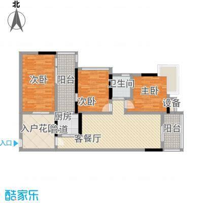 东兴花园72.00㎡东兴花园2室户型2室