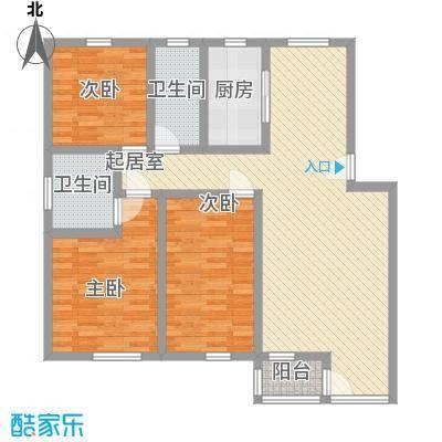 南山别院二期127.21㎡南山别院二期户型图三室二厅二卫3室2厅2卫户型3室2厅2卫