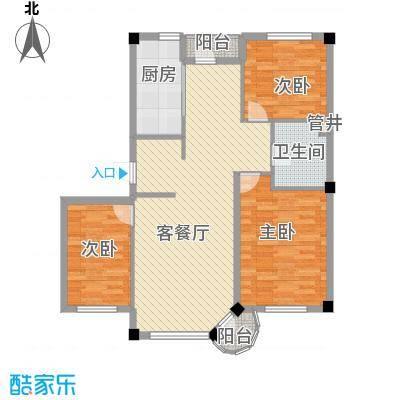 泉水新城奥林园三期113.25㎡泉水新城奥林园三期户型图3室2厅1卫1厨户型10室