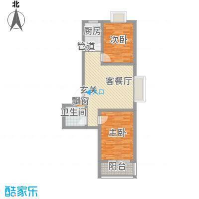 华福国际84.00㎡华福国际户型图B12室2厅1卫户型2室2厅1卫
