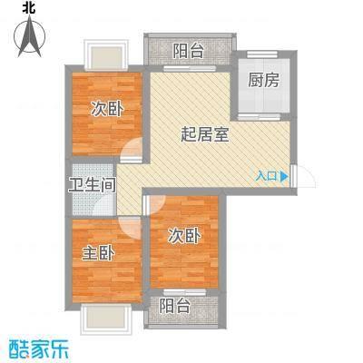 矿院路单位宿舍75.00㎡矿院路单位宿舍3室户型3室