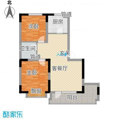 U-WORLD优品天地86.84㎡U-WORLD优品天地户型图A-9户型2室2厅1卫1厨户型2室2厅1卫1厨