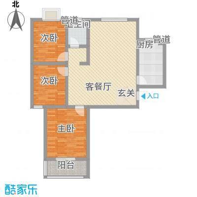 和信花园118.18㎡和信花园户型图C户型3室2厅1卫1厨户型3室2厅1卫1厨