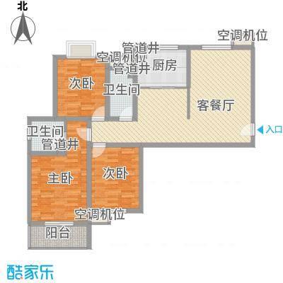 和信花园134.08㎡和信花园户型图A户型3室2厅2卫1厨户型3室2厅2卫1厨