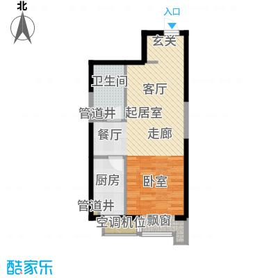 金地滨河国际社区56.00㎡金地滨河国际社区户型图A1户型1室2厅1卫户型1室2厅1卫