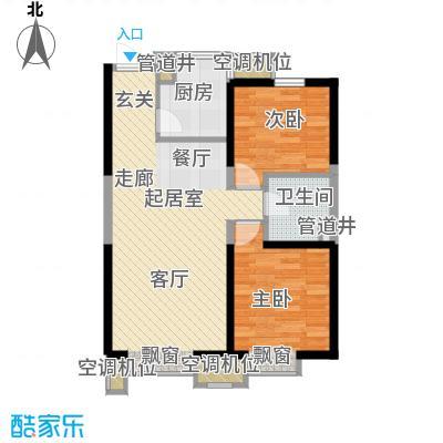金地滨河国际社区81.00㎡金地滨河国际社区户型图B1-2户型2室2厅1卫1厨户型2室2厅1卫1厨