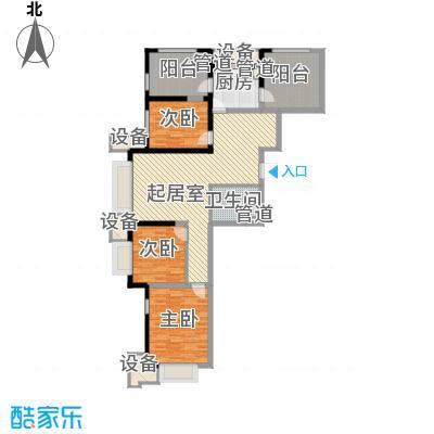 金地滨河国际社区113.00㎡金地滨河国际社区户型图C1户型3室2厅1卫1厨户型3室2厅1卫1厨