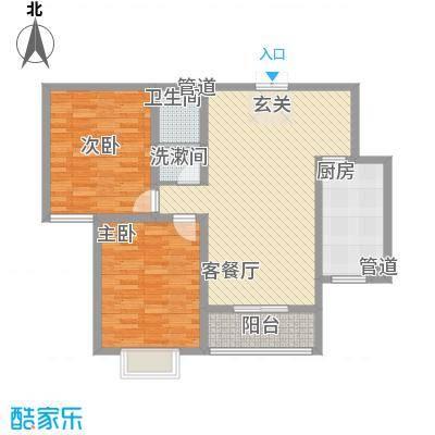 和信花园115.24㎡和信花园户型图F户型2室2厅1卫户型2室2厅1卫