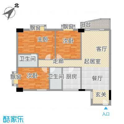 花园1号110.00㎡花园1号3室户型3室